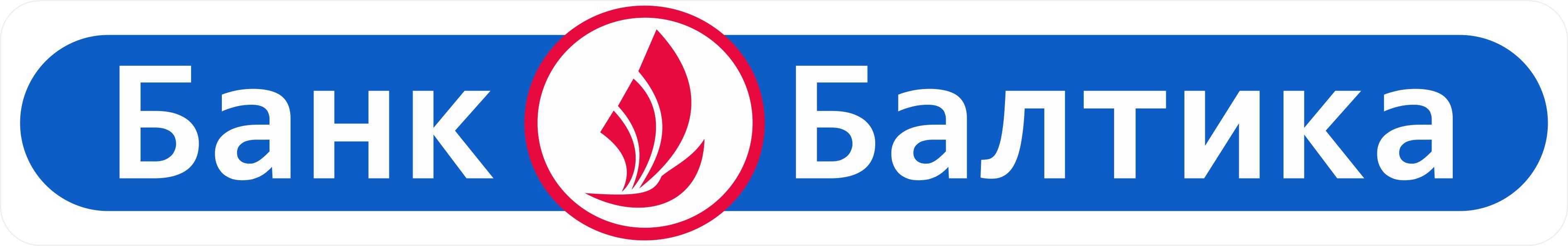 balt_logo_3782